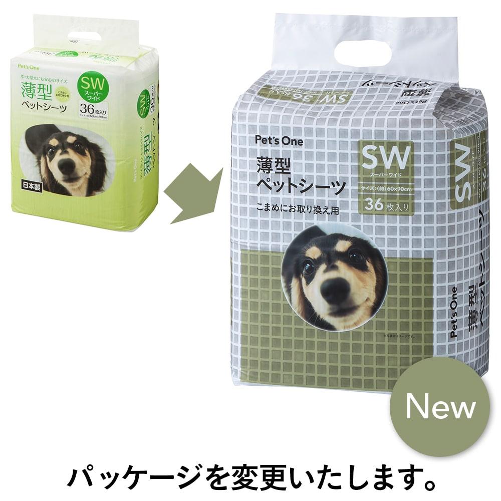 Pet'sOne 薄型ペットシーツ スーパーワイド 36枚 (1枚あたり 約27.7円)