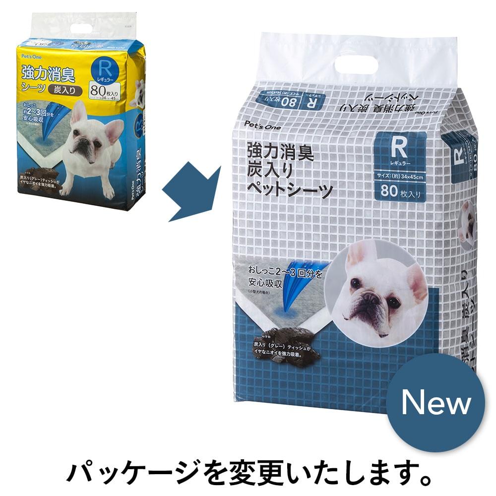 Pet'sOne 強力消臭 炭入りペットシーツ レギュラー 80枚 (1枚あたり 約12.4円)