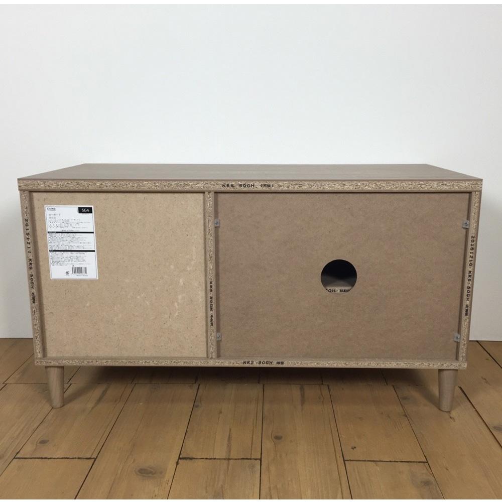 SG4 ローボード カロス KRS-5090GH【別送品】