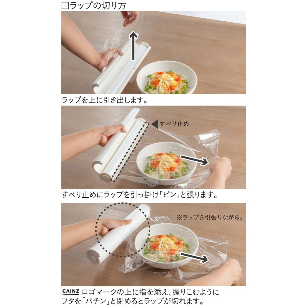 食品用ラップケース スパッと切れるラップケース 30cm ピンク