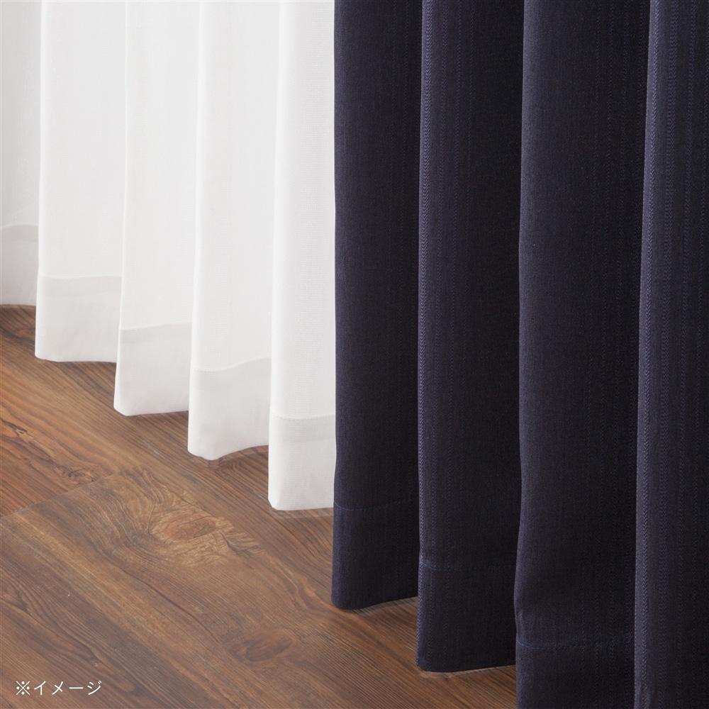 4枚組セットカーテン(遮光+花粉キャッチ)葵 100×110cm