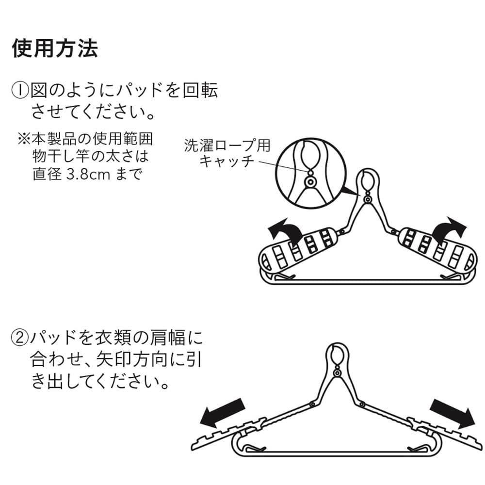 【数量限定】型崩れしにくいスライドハンガー3本組 ネイビー