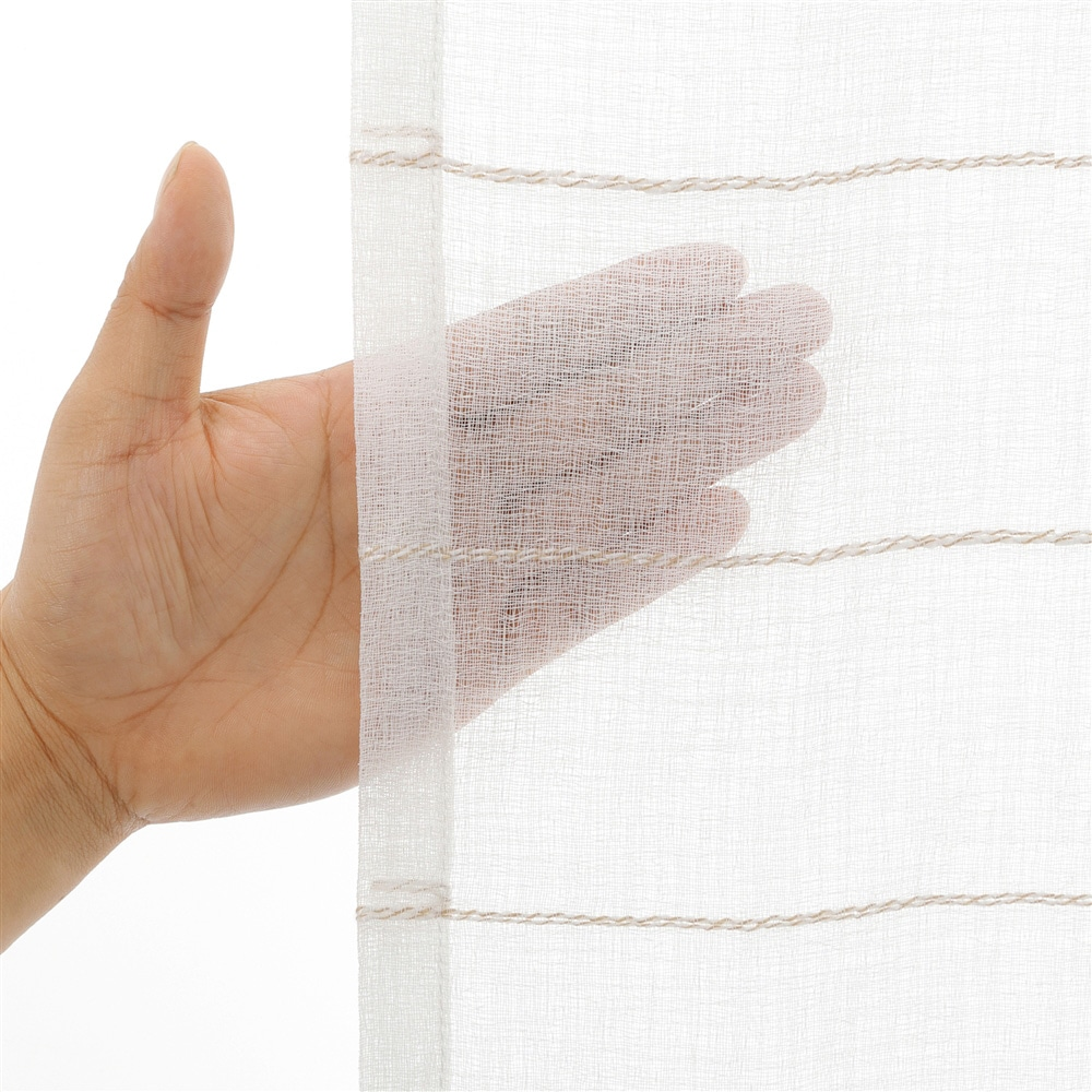 遮光4枚組セットカーテン シュニーボーダー 100×178