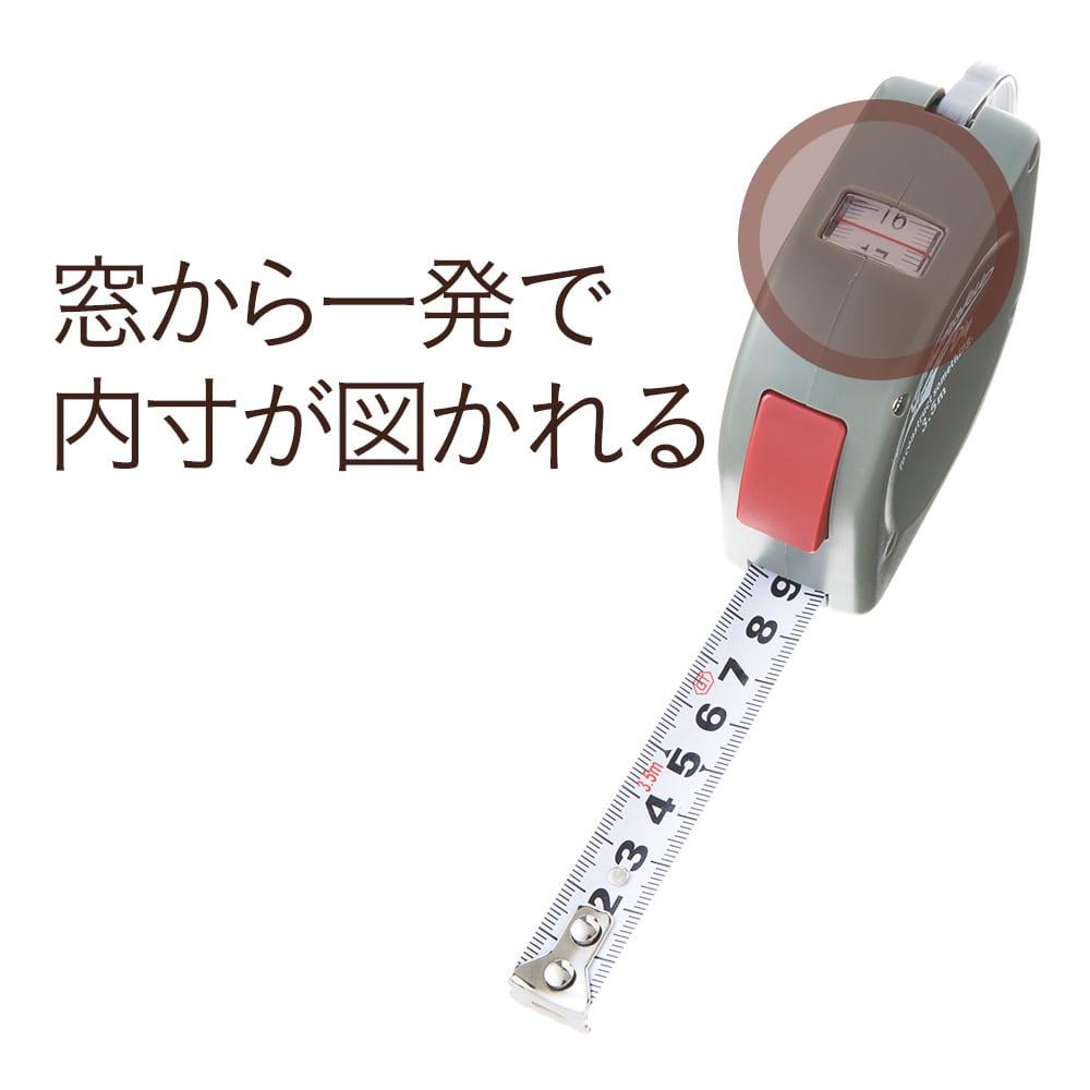 Kumimoku 内寸測定窓付 コンベックス 3.5m グレー