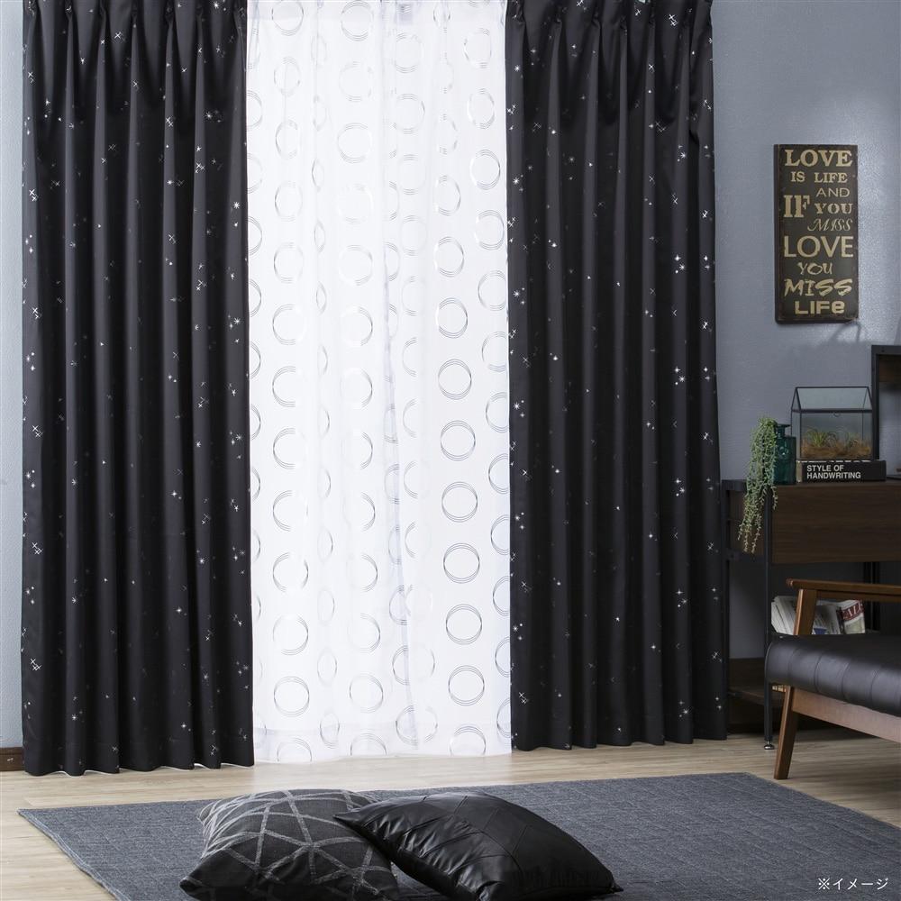 遮光カーテン サーチ ブラック 100×178 2枚組