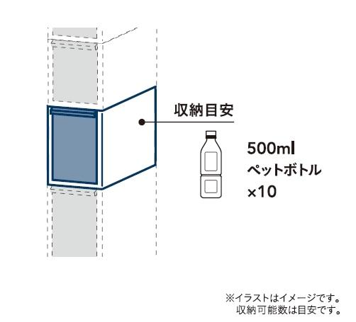 スリムすき間ストッカー追加用高さ25.4cm <シート入り> 幅17cm