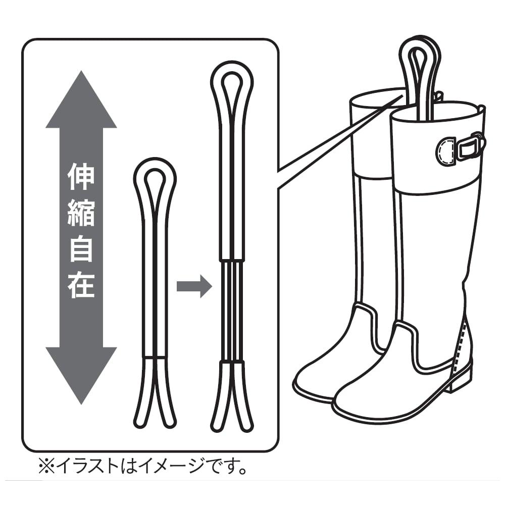 伸縮式ブーツクリップ ホワイト