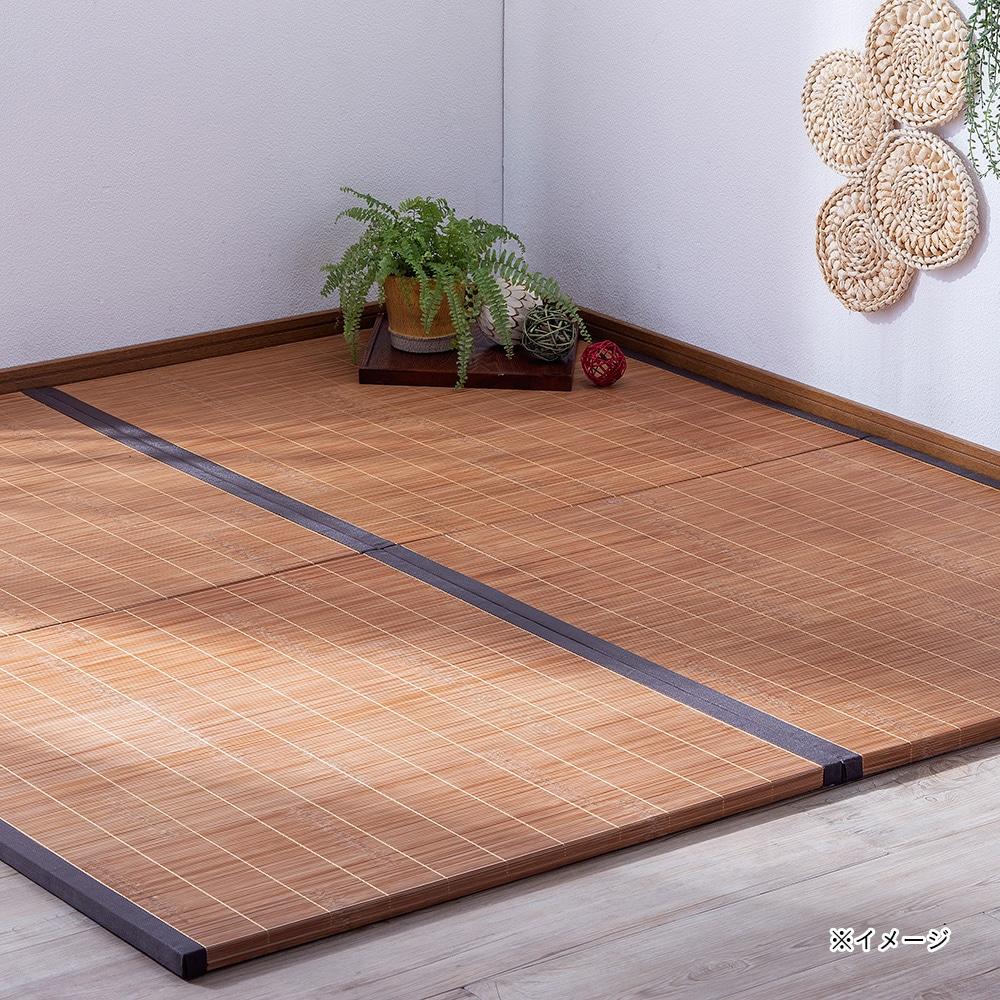 ずれにくい厚手平竹システム畳 82 ブラウン