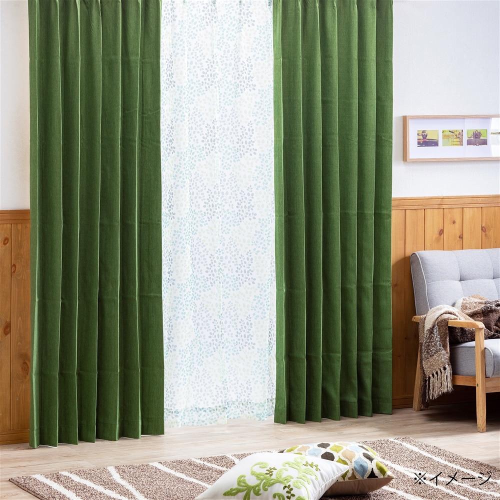 遮音遮熱遮光カーテン ニューコスモ ダークグリーン 100×185 2枚組