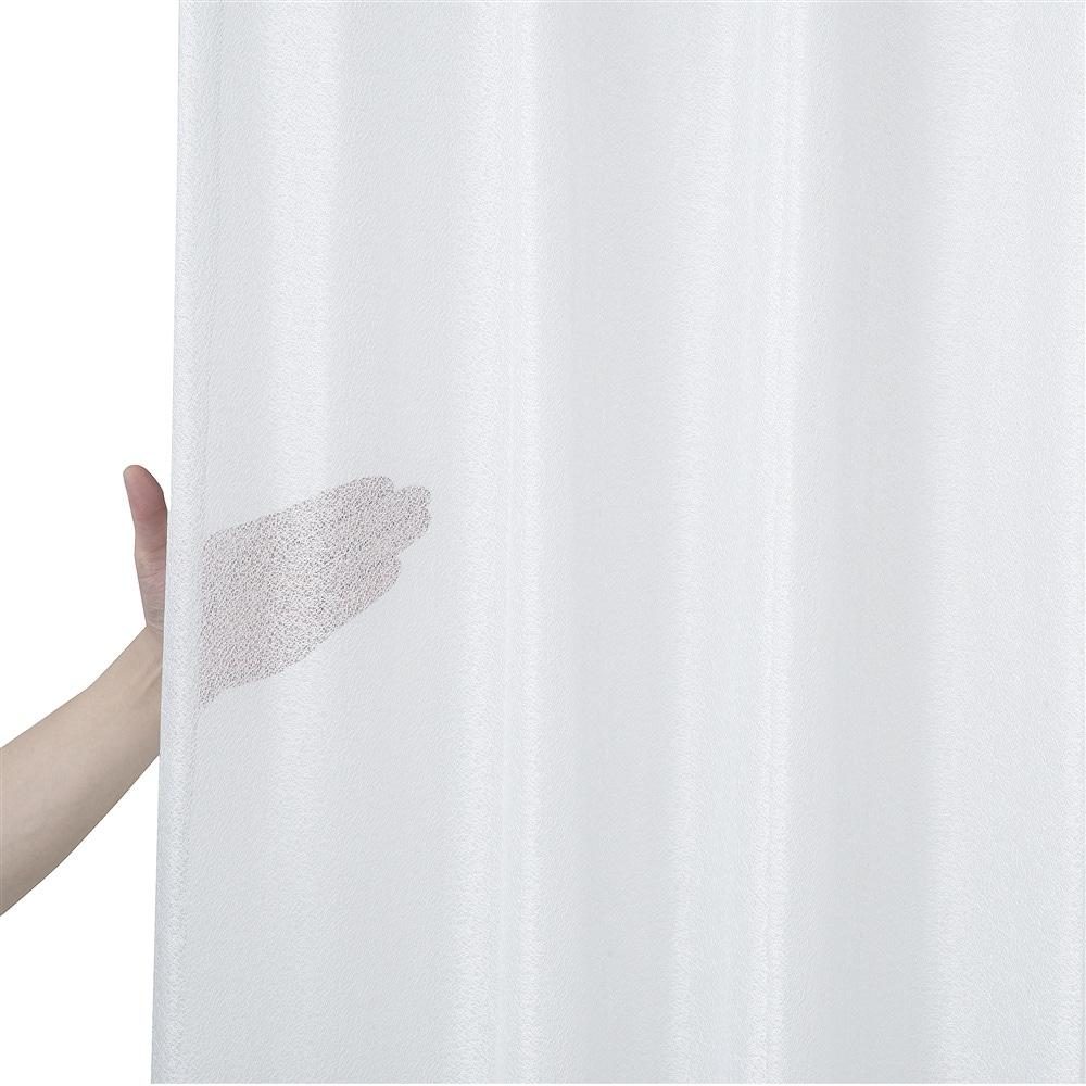 汚れがつきにくい4枚組セットカーテン シュニープレイン100×178