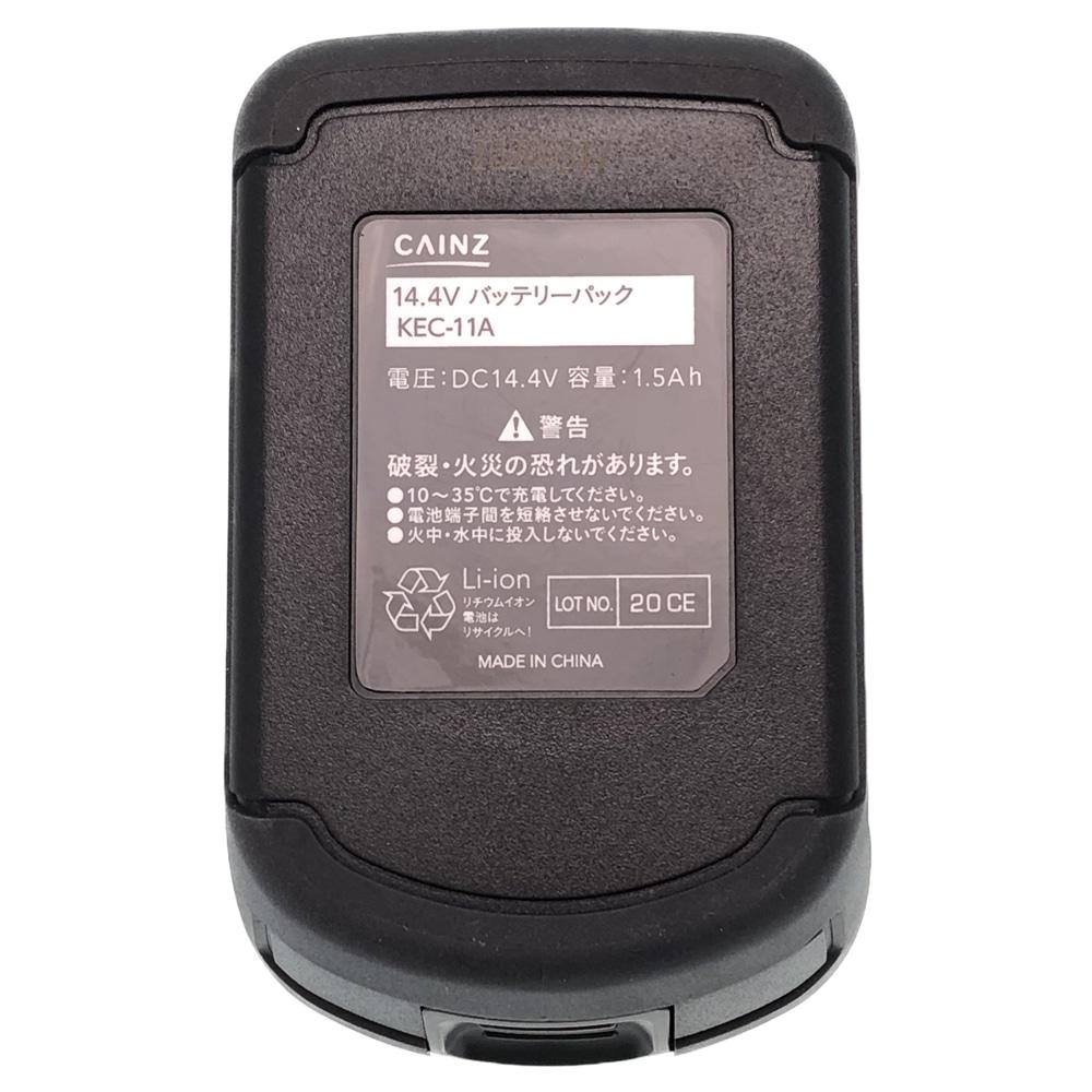 Kumimoku e-cycle バッテリーパック KEC-11A