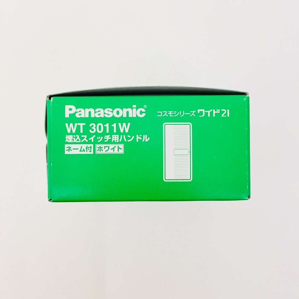 パナ スイッチ用ハンドル10入WT3011W010