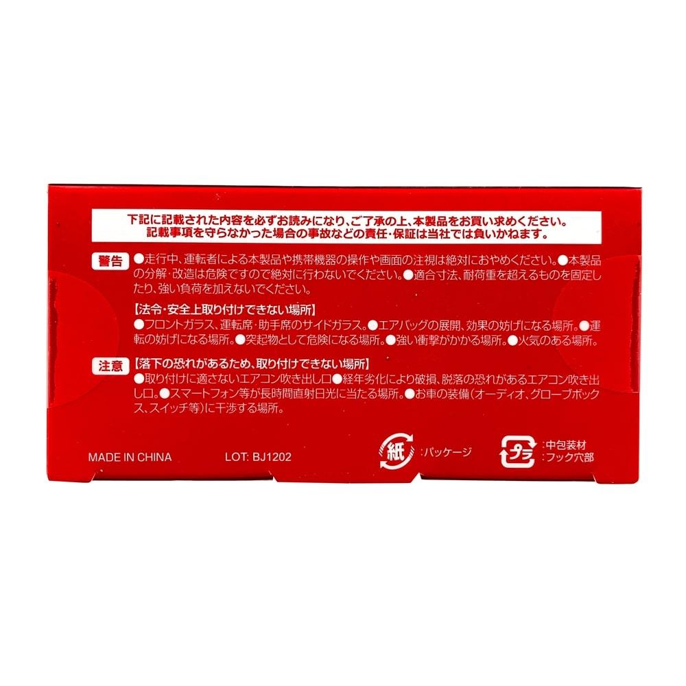 CAPスタイル CAPS STH-02 ストロングマグネット・スマホホルダー(エアコン取付タイプ)