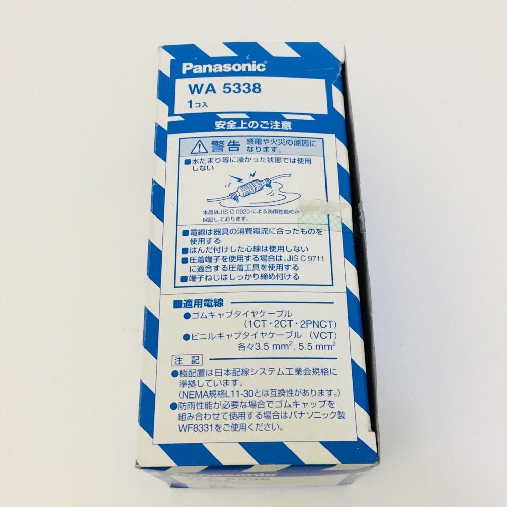 Panasonic 3P30A引掛防水ゴムボデイ WA5338