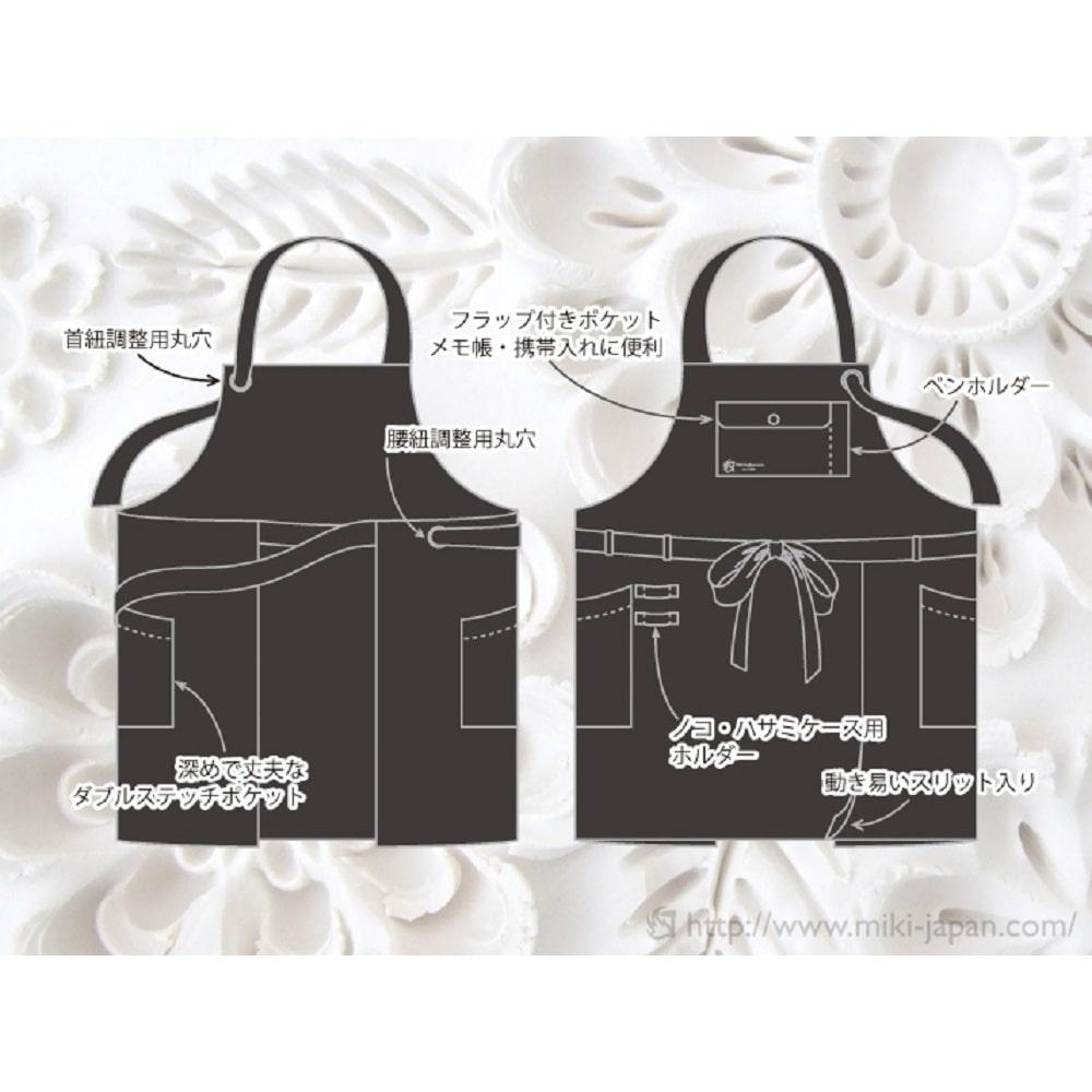 GardenApron ロング ブラック 【別送品】