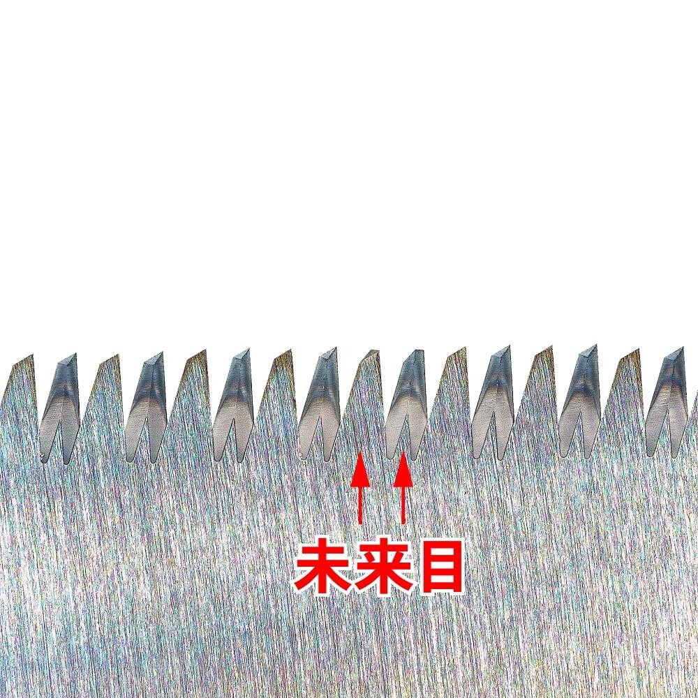 シルキー ゴムボーイ 極細目 本体 210 298-21【別送品】