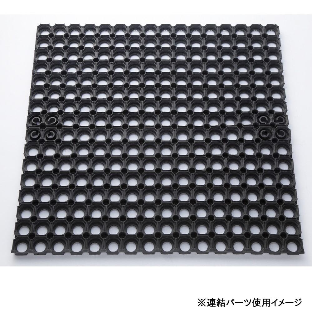 連結できる有孔ゴムマット 33×66cm 22mm
