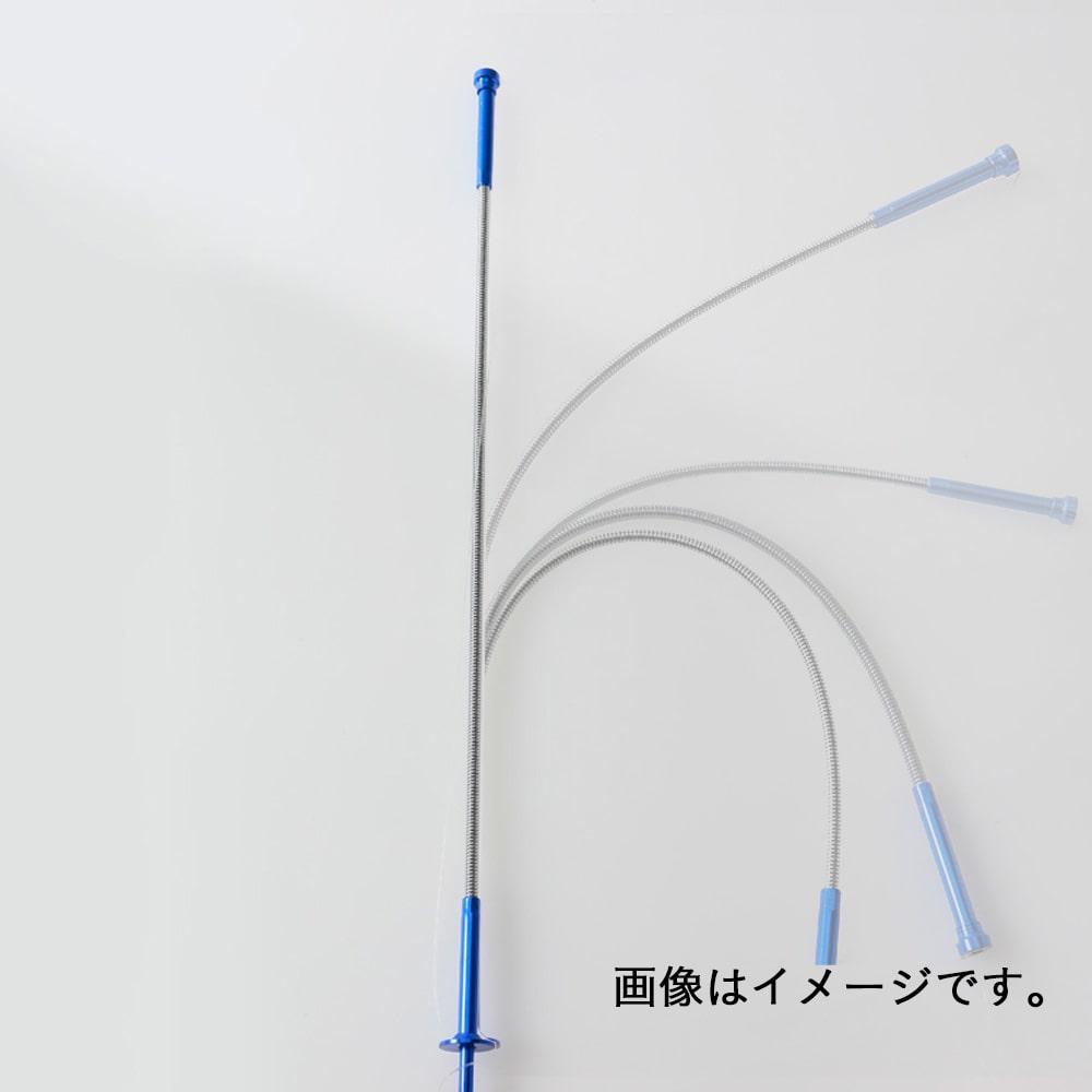 爪付き・LEDピックアップツールバネ60cm ブルー