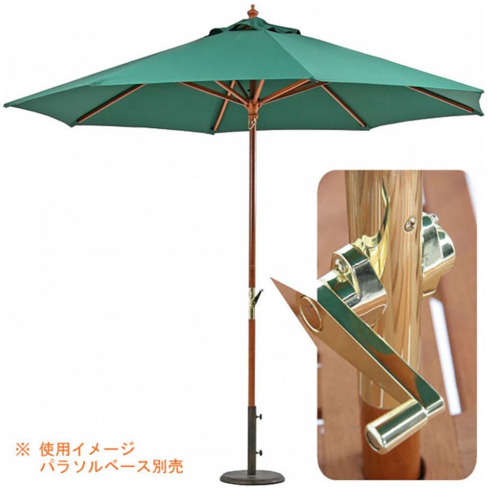 木製パラソル 270cm グリーン【別送品】