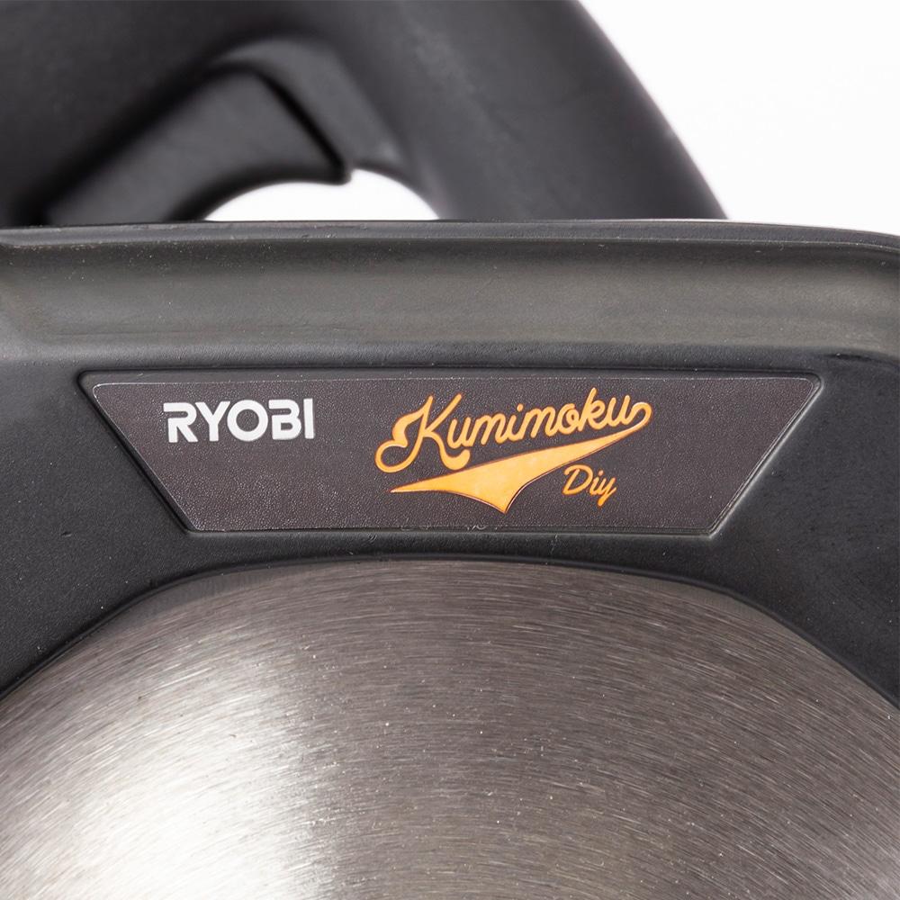 Kumimoku AC丸鋸 147mm RKC-03