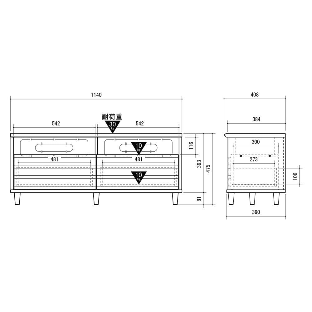 ローボード オルネ ONC-5012AV【別送品】