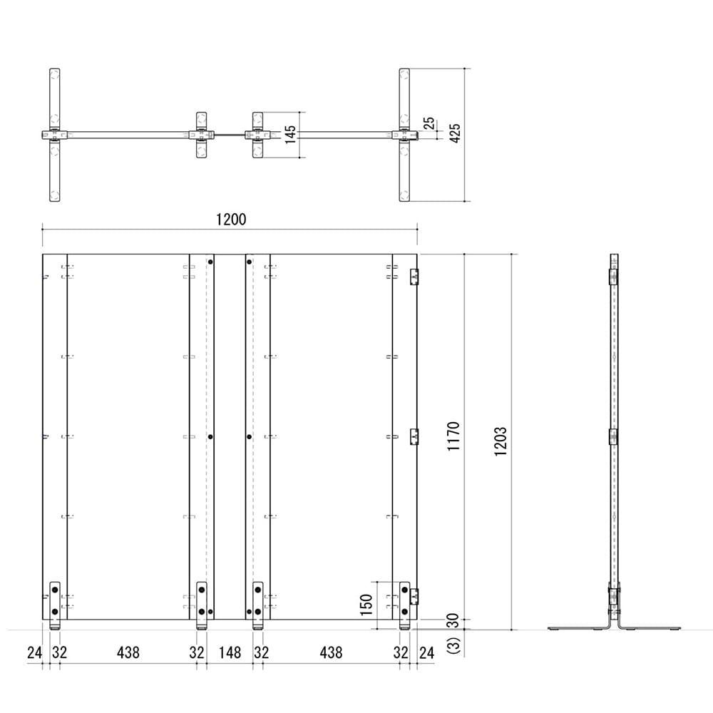 木製パーテーションLFM−1212PA−NA【別送品】