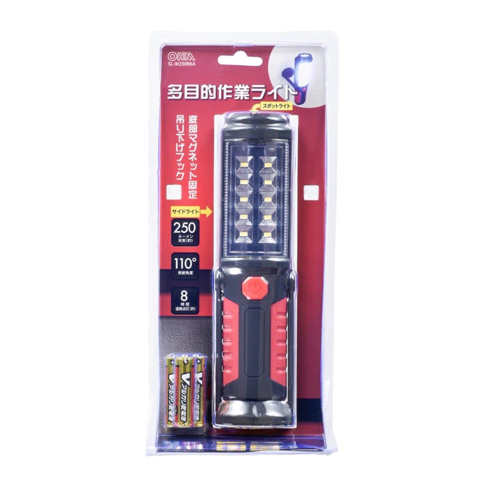 オーム電機多目的作業ライトW250R6A