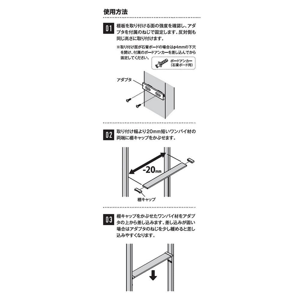 ラブリコ 1×4材用 棚受シングル オフホワイト