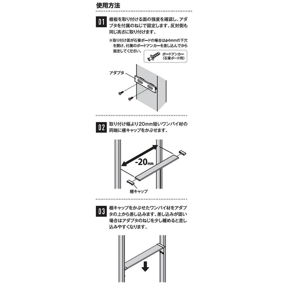 ラブリコ 1×8材用 棚受シングル オフホワイト