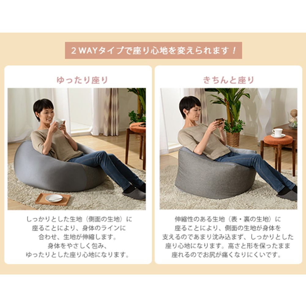 【Web限定】ビーズソファーM−A602−BE【別送品】