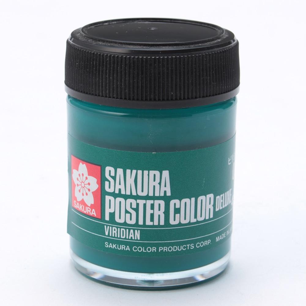 サクラ ポスタ−カラ−45ml ビリジアン
