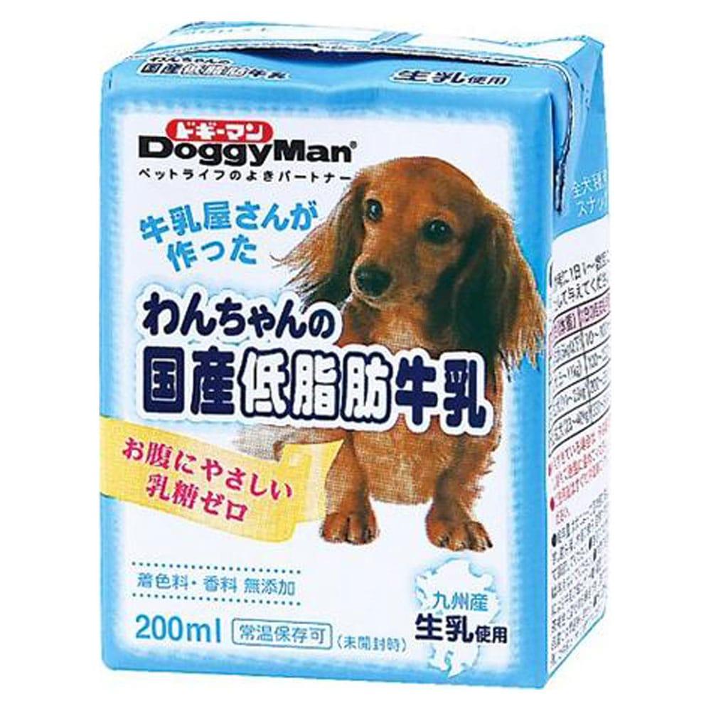 ハヤシ わんちゃんの国産低脂肪牛乳200ml
