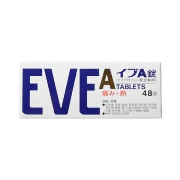 【指定2類医薬品】イブA錠 48錠 剤形【;錠剤】