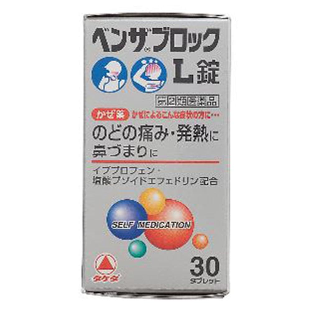 【指定第2類医薬品】武田薬品 ベンザブロックL錠 30錠