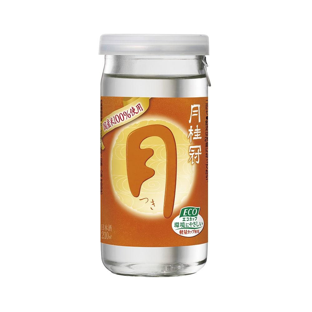 月桂冠 つき エコカップ 210ml【別送品】