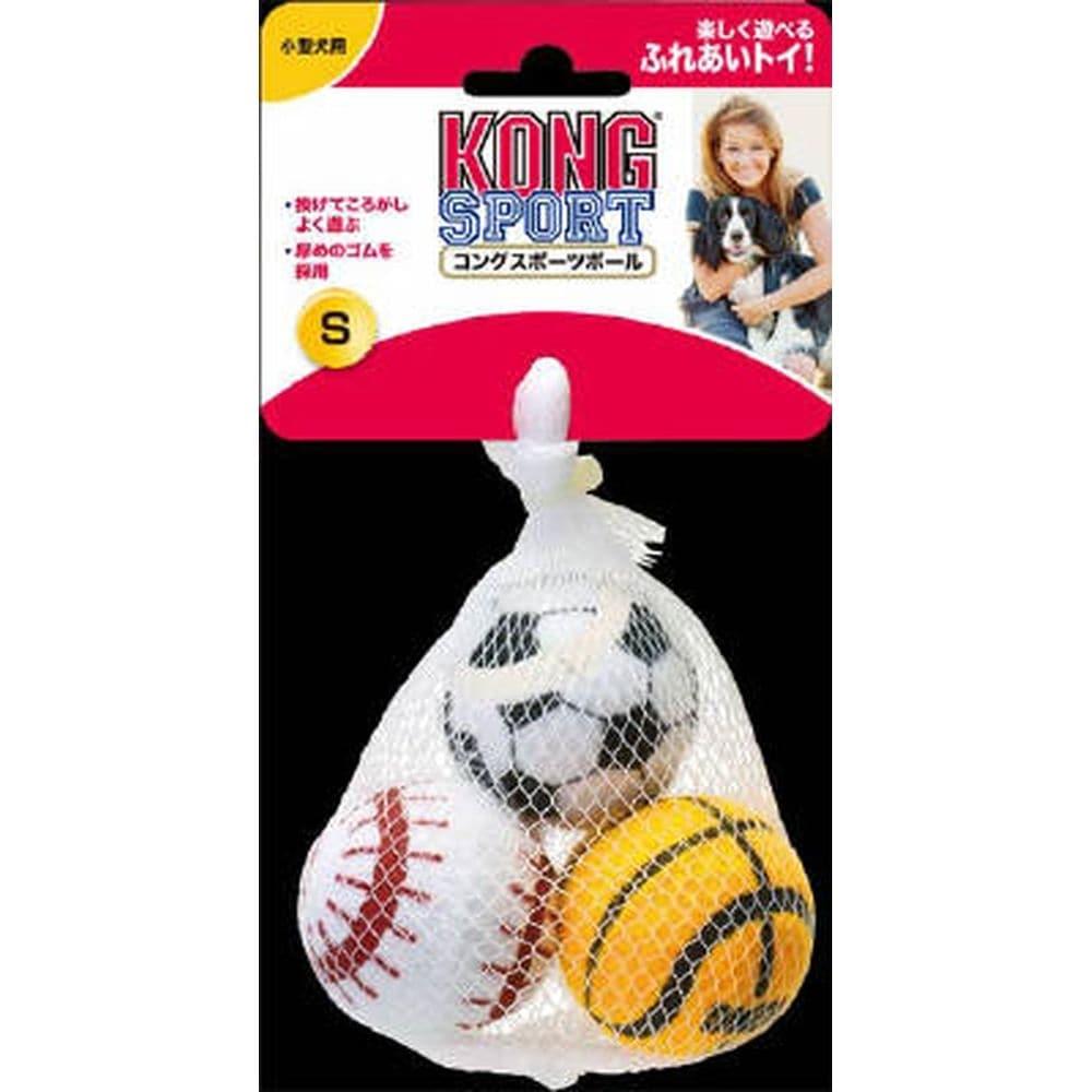 コング スポーツボールS3個