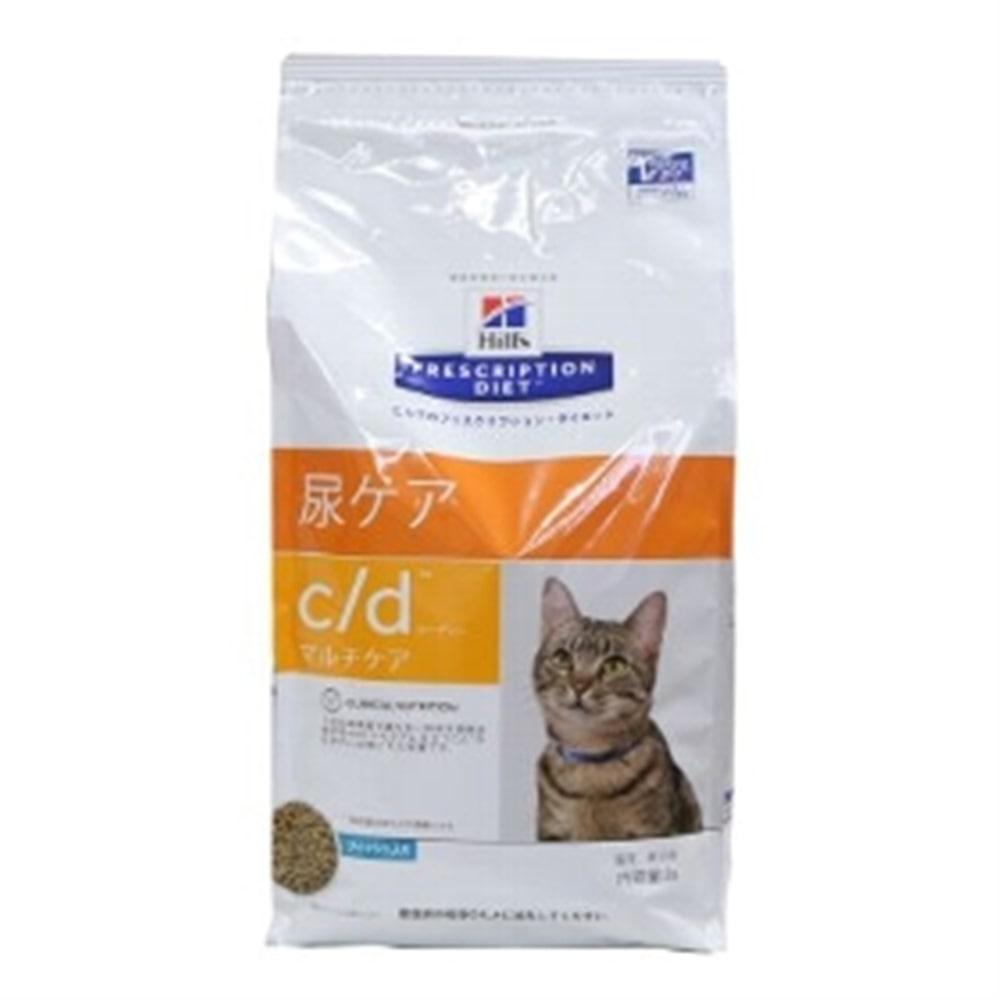 【店舗限定】猫用 c/dフィッシュ 2kg