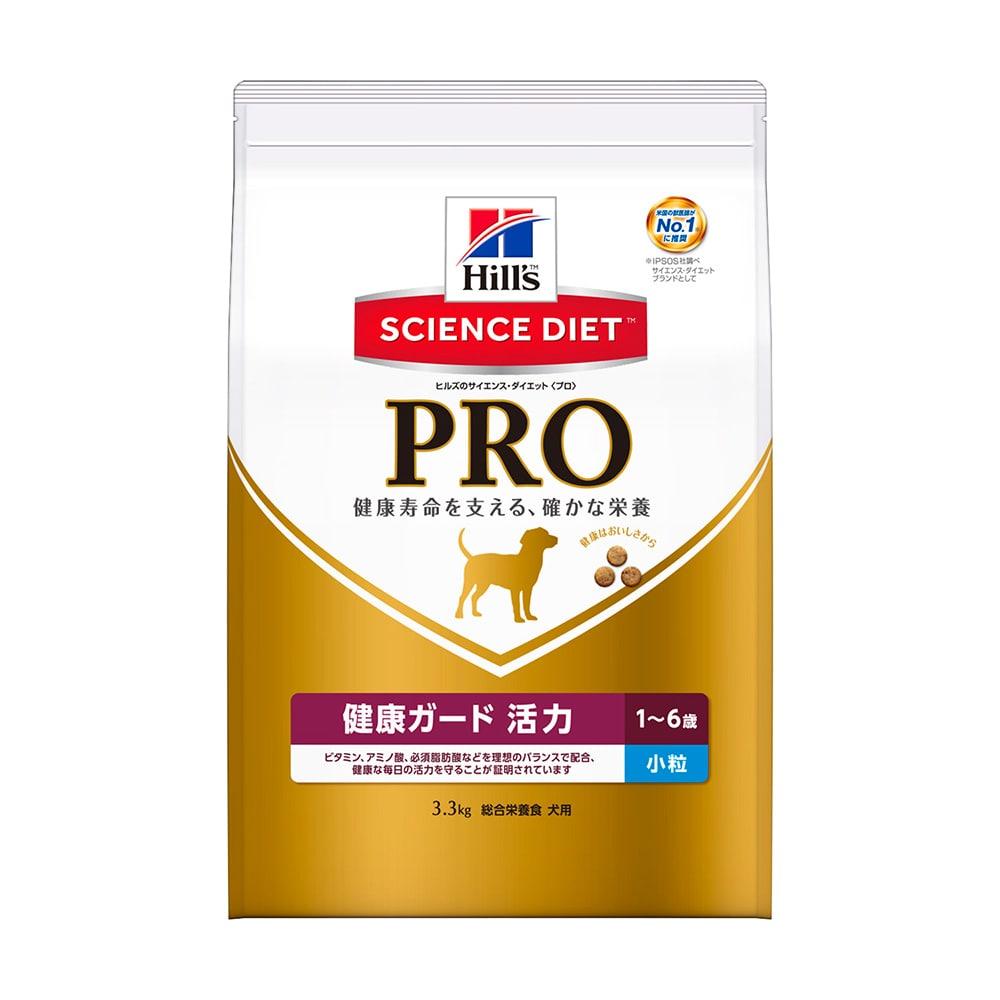 【店舗限定】サイエンス・ダイエット<プロ>犬用 (健康ガード 活力) 小粒 1〜6歳 3.3kg