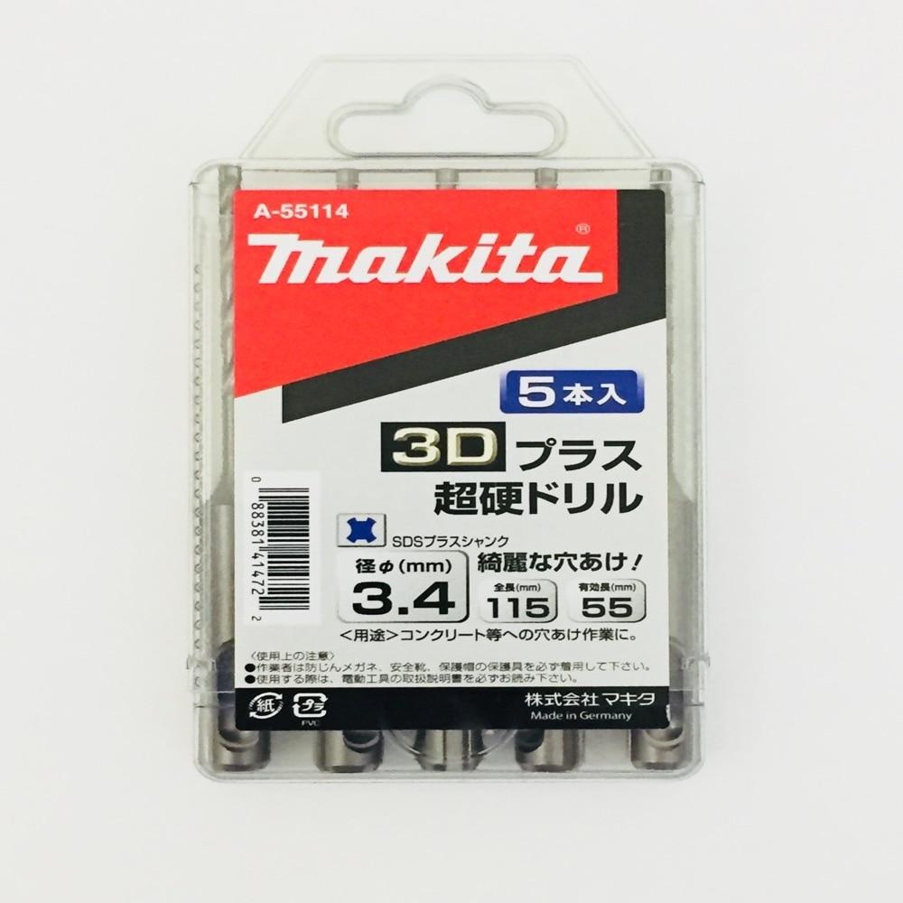 マキタ3Dビット3.4×115 5本A-55114