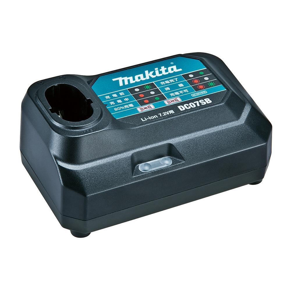 makita 充電器 DC07SB