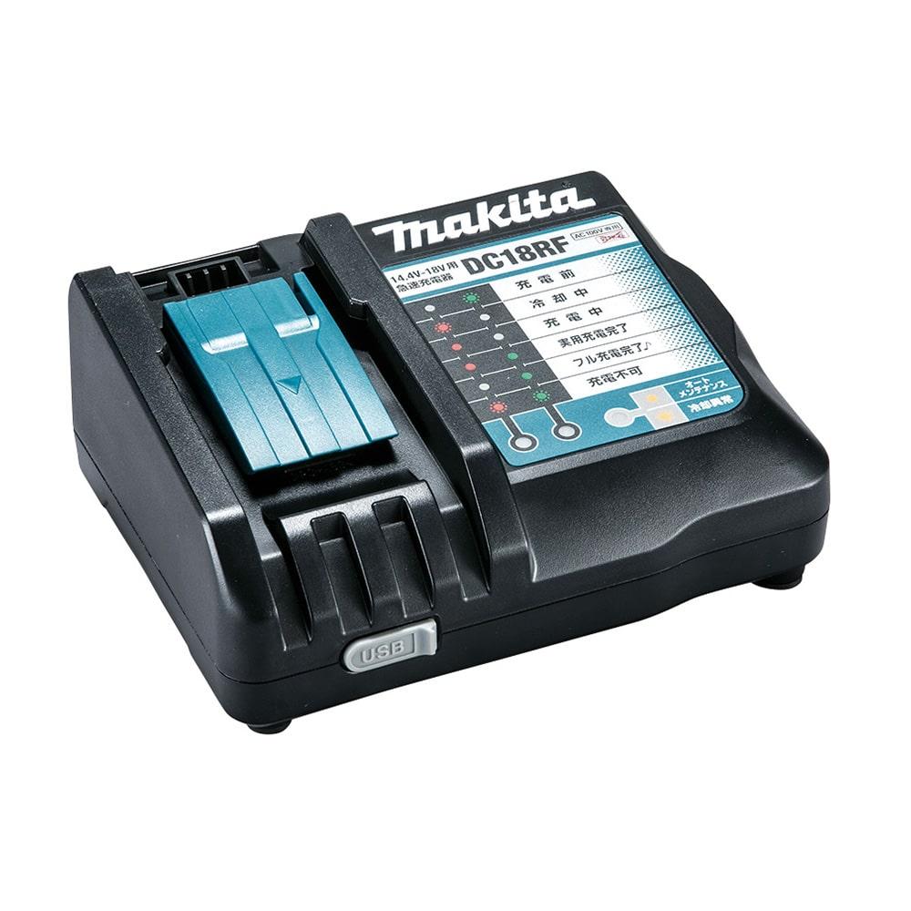 makita 急速充電器 DC18RF