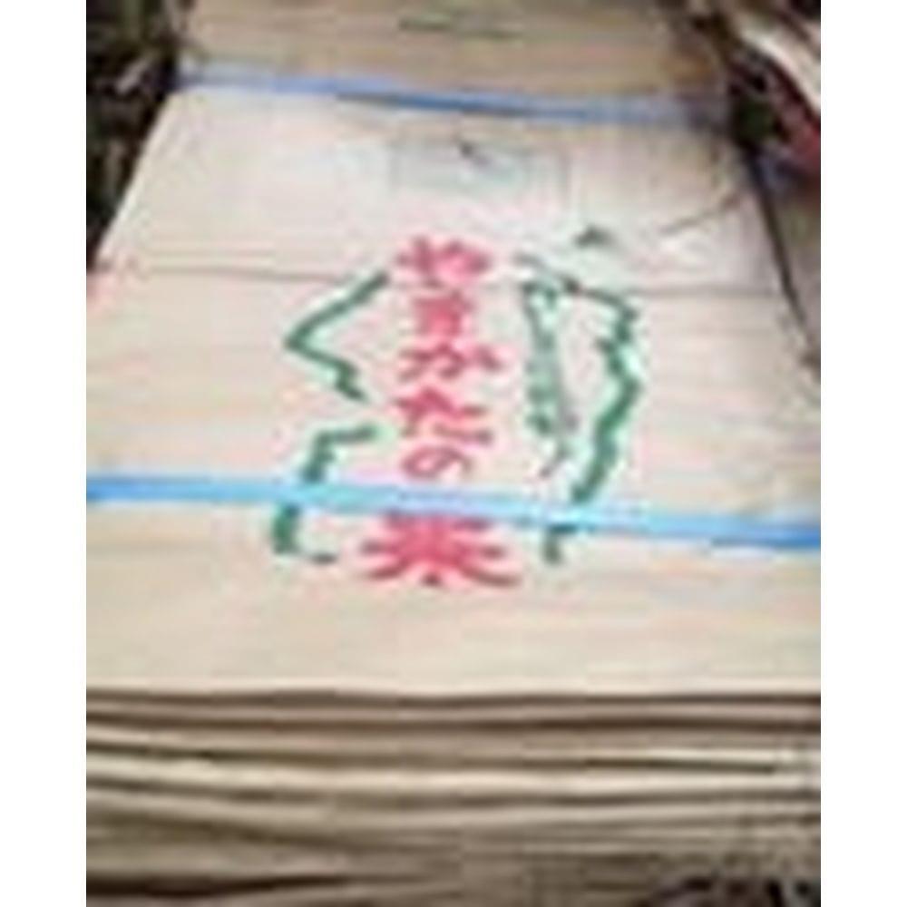 【店舗限定】中古-空 米袋30kg N