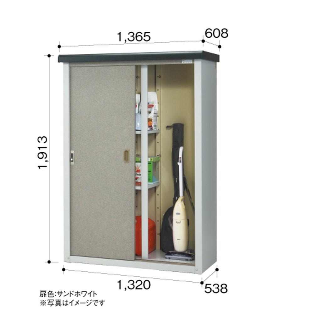 ビニトップ物置 GP-1305S サンドホワイト【別送品】