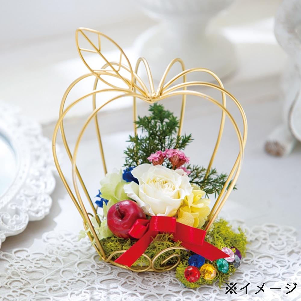 【プリザーブドフラワー】ディズニープリンセス 白雪姫【別送品】