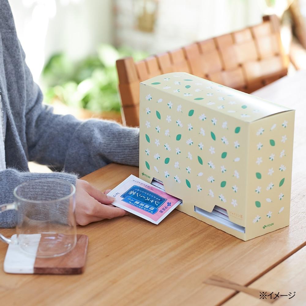 【デザイン展Vol6】伊藤園 プレミアムティーバッグ ジャスミン茶 20袋×2個 オリジナルボックス付き