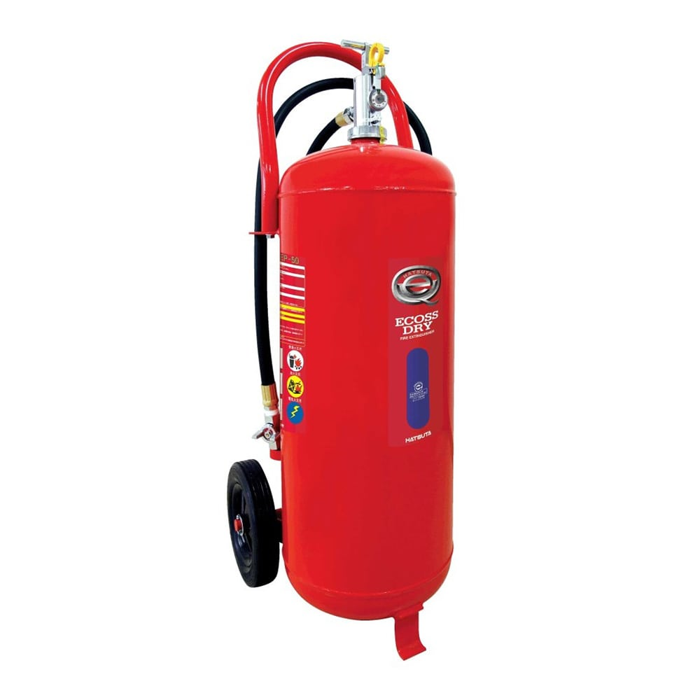 初田 蓄圧式消火器50型