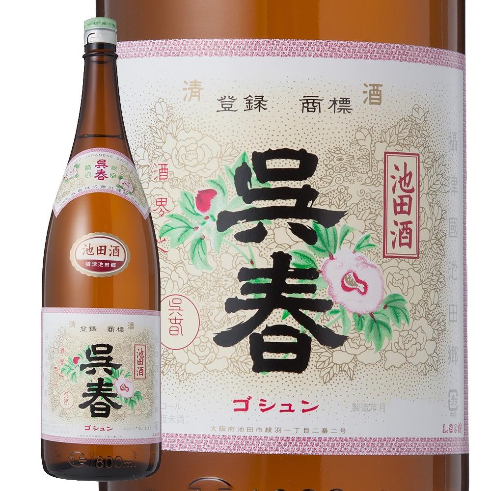 呉春 池田酒 1800ml【別送品】