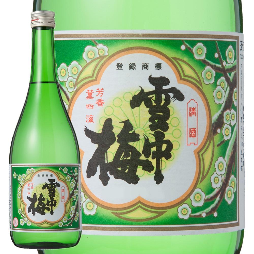 雪中梅 普通酒 720ml【別送品】