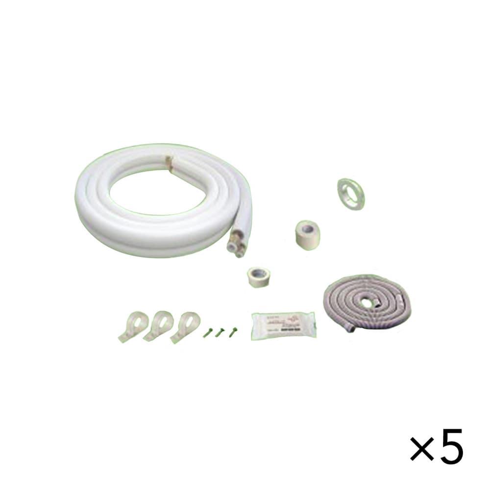 関東器材 配管セット2分3分4m 4P−FSP[4524188010348×5]【別送品】