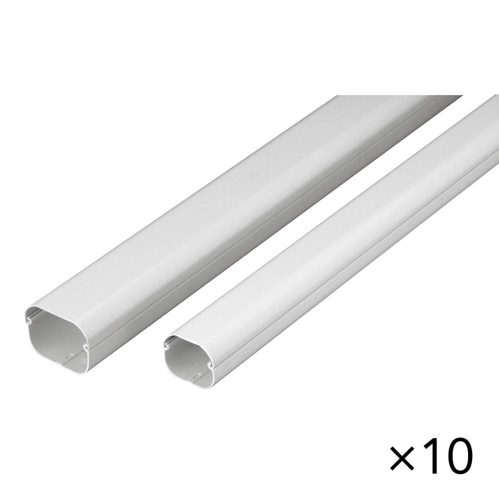 因幡スリムダクト70サイズ白 LD−70−W[4518301042477×10]【別送品】